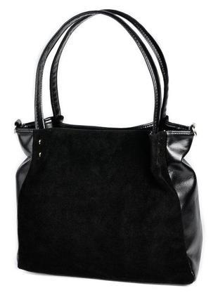 Замшевая женская сумка с длинными ручками