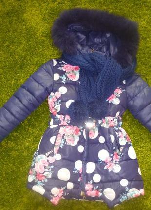 Тепленький зимний пуховик для девочки