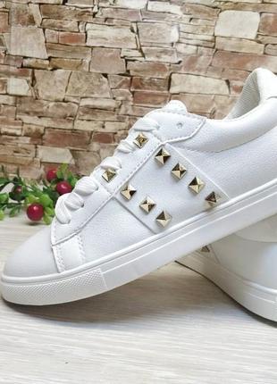 Распродажа стильные белые кеды
