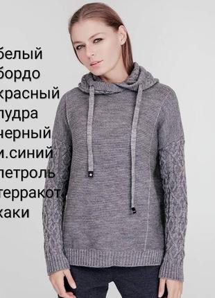 Классный свитер - худи с капюшоном