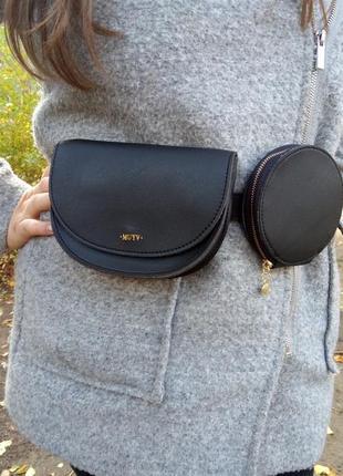 Поясная сумка -207 грн