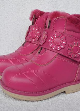 Акция зимние детские ортопедические ботиночки,тм «шалунишка ортопед»