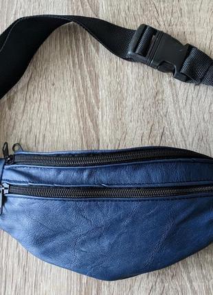 Бананка натуральная кожа, стильная сумка на пояс синяя жатка