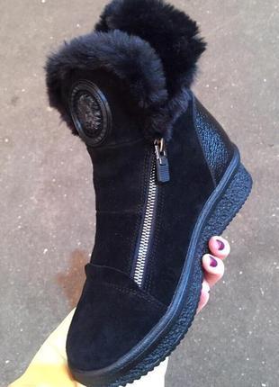 Зимние ботинки натуральный замш 36 37 38 39 40