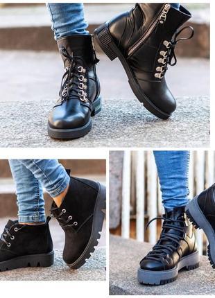Зимние ботинки кожаные с мехом!