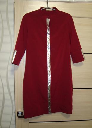 Платье трапеция бордо