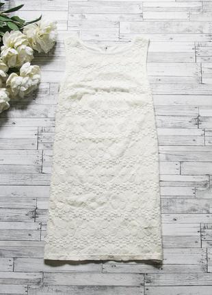 Распродажа!! легкое платье new look