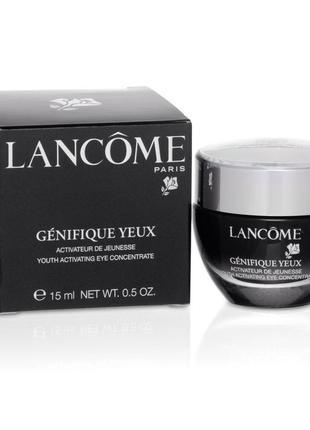 Крем антивозрастной для глаз lancôme