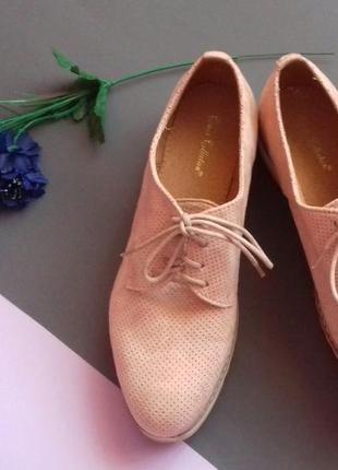 Пудровые ботинки на платформе перфорация нубук