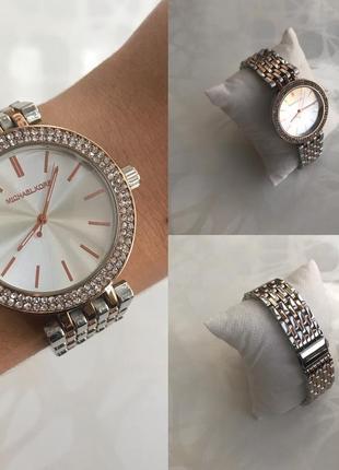 Женские наручные металлические часы серебристые с розовым золотом