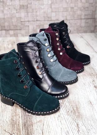 Замшевые кожаные зимние ботинки с оригинальной шнуровкой. 36-40