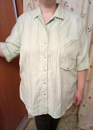 Очень качественная нежная стрейчевая рубашка, 28 размер
