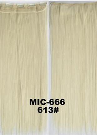11-20 волосы трессы цвет блонд №613 затылочная прядь на заколках длина 58 см