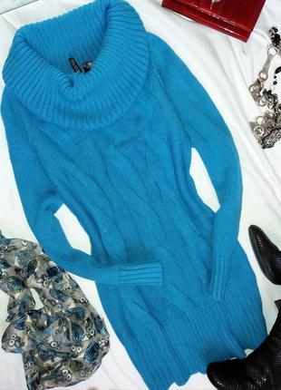 Вязаный свитер платье с хомутом