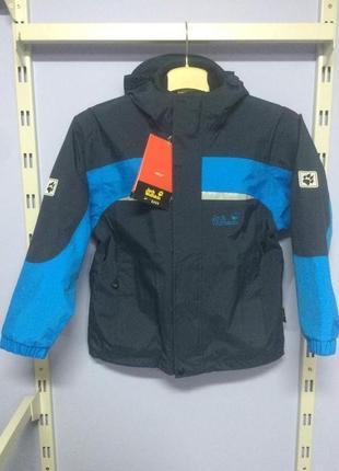 Куртка дитяча 3 в 1 jack wolfskin little gigant.