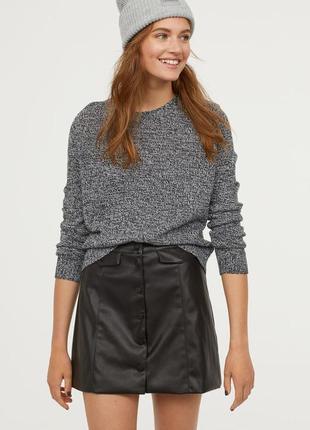 Трендовый свитер оверсайз с шерстью от h&m cветло серый