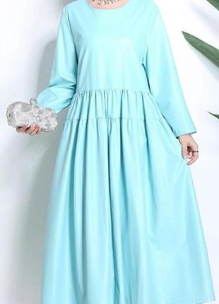 Неймовірна сукня з еко-шкіра небесного кольору, батал, супер великий розмір