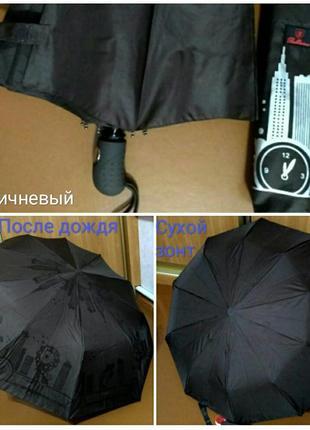 Зонт полуавтомат волшебная проявка, антиветер 10спиц.