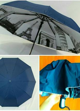 Зонт полуавтомат:города на серебряном напылении,синий.