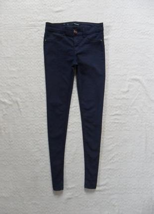Стильные джинсы скинни tally weijl, 36 размерa.
