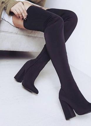 Рр 36-41 люксовые стильные черные ботфорты чулки из эластана