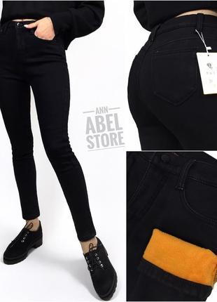 Утеплённые джинсы скинни с начесом на флисе на высокой посадке ( завышенной талии) чёрные