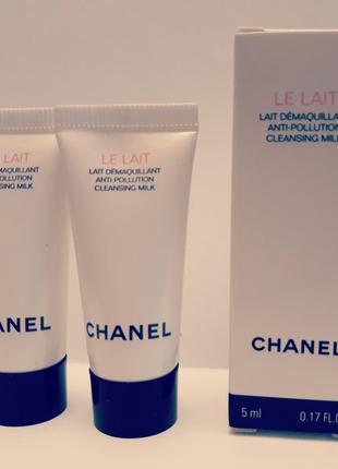 Chanel demaquillant le lait