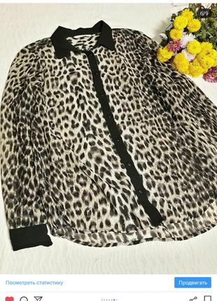 💛шифоновая блуза леопардовый принт