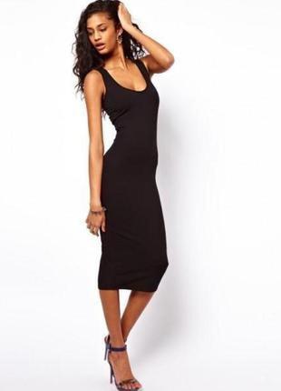 Довге плаття new look