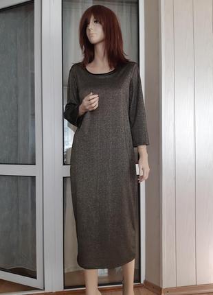 Блестящее платье миди