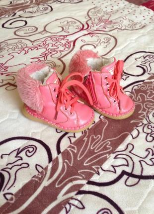Сапожки зимние,ботинки