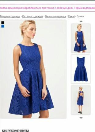 Шикарное платье от kira plastinina