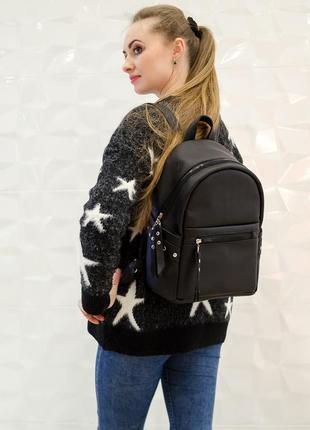 Эксклюзивный женский рюкзак чёрный для прогулок, учебы, путишествий