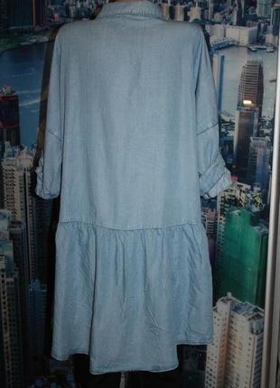 Блуза туника джинс