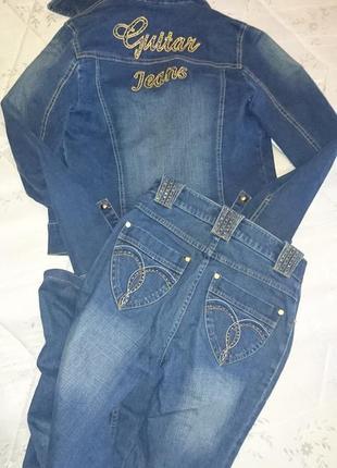 Крутой джинсовый костюм xs-s