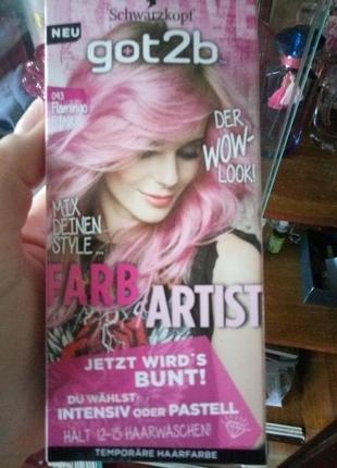 Тонирующая краска для волос got2b (готтуби) farb artist 093