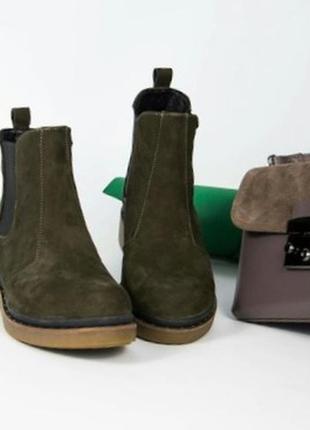 Стильные ботиночки,размер 39