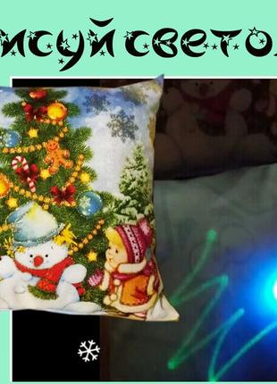 Детская декоративная  новогодняя подушка