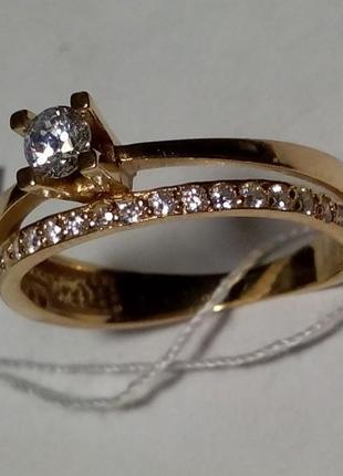 Двойное кольцо, серебро с позолотой