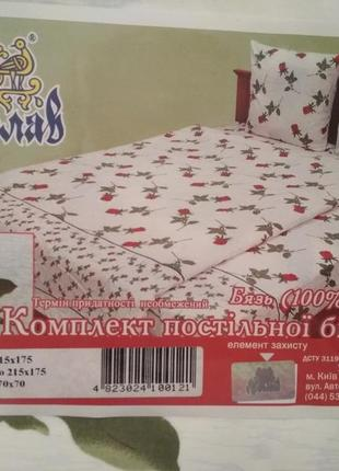 Комплект постельного белья набивная базь тм ярослав
