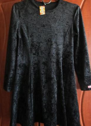 Велюровое платье для спортивных, бальных танцев