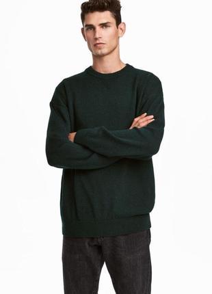 Модный пуловер с шерстью ххл h&m