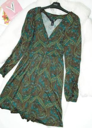 Актуальное, стильное  платье 6 размера