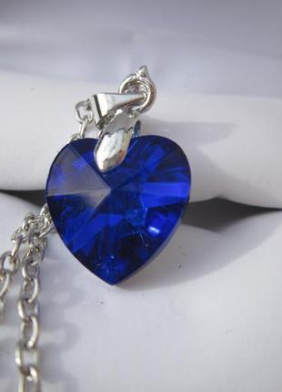 Кулон красивого синего цвета