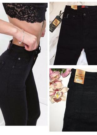 Высокая талия джинсы черные скинни