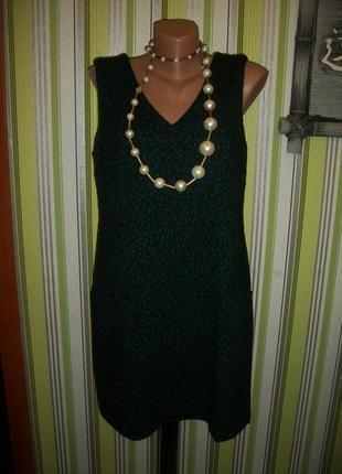 Изумрудное платье 46-48 размер next некст