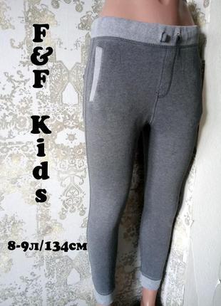 8-9л/134см серые спортивные штаны с начёсом и зауженные к низу f&f