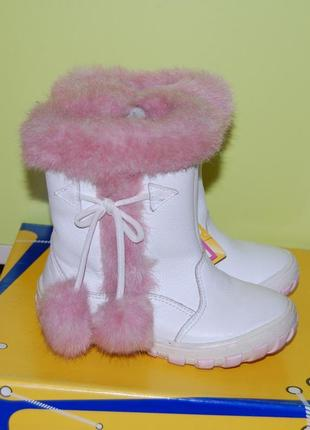 Ботинки зимние из натуральной кожи 25р. shagovita