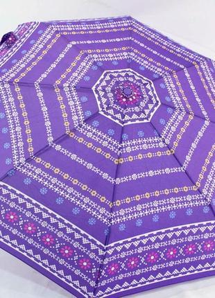 Яркий маленький женский подростковый зонт полный автомат милый принт