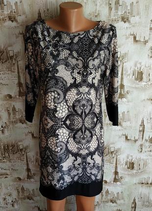 Красивое платье. имитация гипюра. на бирке- 16 р-р(50)